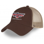 Dealer Pesonalized Brown Mesh Hat